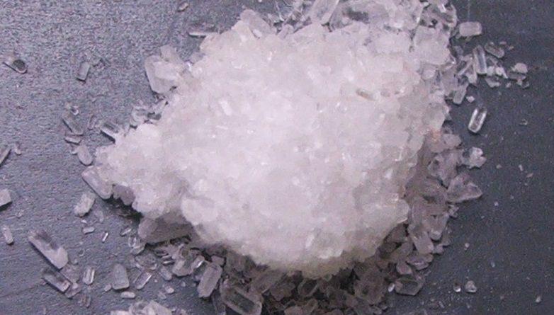 Sel d'Epsom - Bienfaits, utilisation et effets secondaires